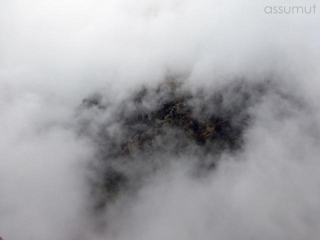 Nubes.